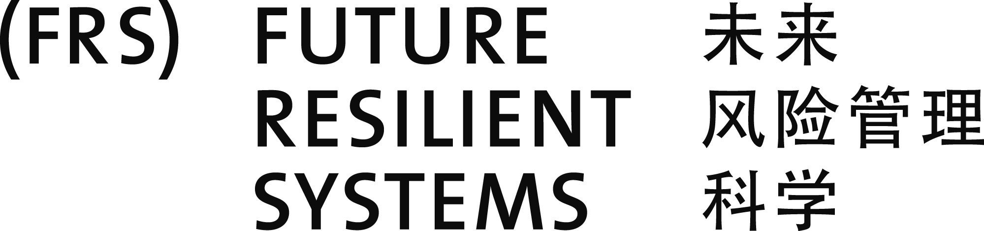 Singapore-ETH Center – Future Resilient Systems (SEC-FRS), Singapore